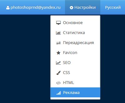 Размещение рекламы на okis.ru